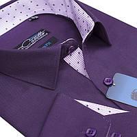 Мужская фиолетовая рубашка