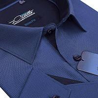 Красивая синяя рубашка под джинсы