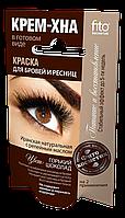 Краска для бровей и ресниц с репейным маслом «Горький шоколад». На 2 применения. 2 по2 мл.  FITOкосметик.