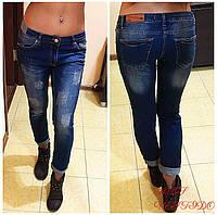 Женские стильные джинсы с потертостями (Турция)