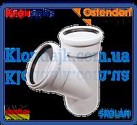 Тройник безшумный 50/50*87 SKOLAN (Ostendorf)