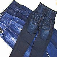 Лосины- леггинсы женские с ВЫСОКОЙ ТАЛИЕЙ типа джинсов из плотного трикотажа. Леггинсы женские., фото 1