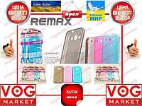 Силикон HTC Desire 516/316 Remax 0.2mm цветной