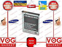 АКБ Samsung EB615268VU (i9220) !Оригинал!Качество!