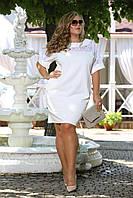Стильное белое платье больших размеров (рр 48-94), разные цвета