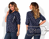 Модная  женский блузон с 50 по 58 размер