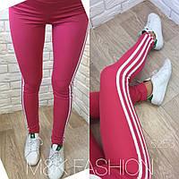 Женские модные спортивные лосины с белыми полосками (7 цветов)