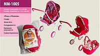 Коляска MM-1005 2 цвета, зимняя, сумка-переноска, в пакете, р-р 66*61*35см