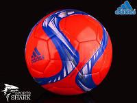 Мяч  adidas Conext15 Glider M36889