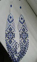 Жіночий гердан (силянки) в біло-блакитному кольорі (Женский гердан (силянки) в бело-голубом цвете) AS-0013