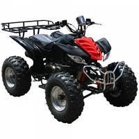 Недорогой квадроцикл для семьи SP150-3
