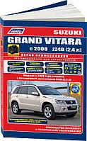Книга Suzuki Grand Vitara с 2008 Инструкция по эксплуатации, техобслуживанию и ремонту, каталог запчастей