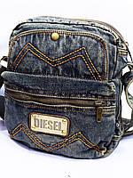 Мужская джинсовая сумка на плечо DIESEL 3040
