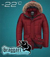 Куртка супер теплая стильная для модных мужчин