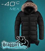 Куртка супер теплая стильная для модных мужчин зимняя