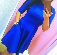 Однотонное платье миди  с коротким рукавом и карманами