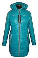 Длинная женская демисезонная куртка