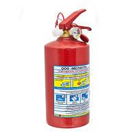 Огнетушитель порошковый ОП1