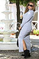 Теплое длинное платье Мэрил стежка большого размера 48-94 батал