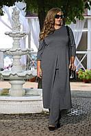 Костюм на осень Вирджиния длинная туника и брюки французский трикотаж большого размера 48-94 батал