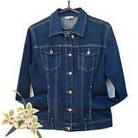 Куртка женская джинсовая удлинённая синего цвета