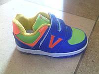 Кроссовки для мальчика Clibee 21-26 мигают