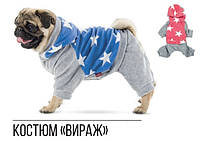 Костюм Pet Fashion Вираж S2  для собак