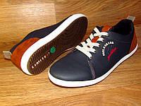 Мужские туфли кеды на белой подошве
