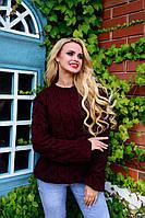 Теплый свитер вязка из крупных кос