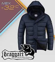 Куртки оригинальные на утеплителе тинсулейт