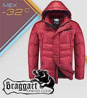 Трендовая куртка немецкого бренда