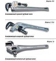 Алюминиевые ключи, фото 1