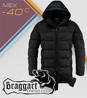 Зимняя удобная мужская куртка