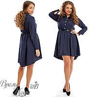 Тёмно-синее асимметричное платье, пояс в комплекте. р. 48-50, 52-54