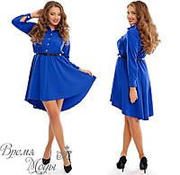 Асимметричное платье электрик с поясом в комплекте.