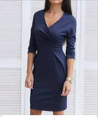 Миди платье с рукавами три четверти и зоной декольте