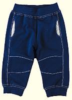 Штанишки для мальчика двуниткаТМ Ля-Ля, интерлок (артикул 10Т036)