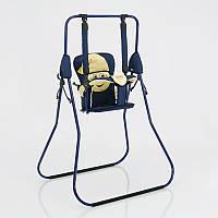 Синяя напольная качеля для детей