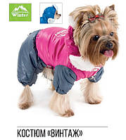 Костюм  Pet Fashion Винтаж L  для собак