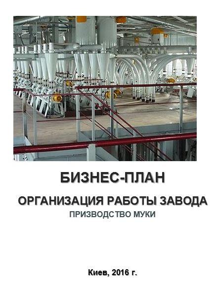 Нормативные документы Должностные инструкции