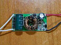 Драйвер Led повышающий AC/DC на 5-12х1Вт 300мА