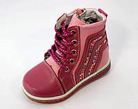 Ботинки детские демисезонные для девочки р 22-27