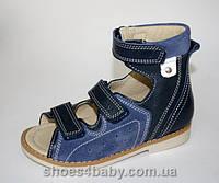 Босоножки ортопедические Ecoby (Экоби) кожаные для мальчика синие 002В