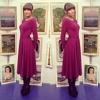 Изящное платье  миди с длинным рукавом