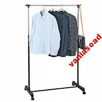 Напольная стойка - вешалка для одежды  152 см