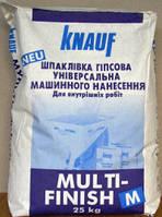Шпаклевка Мульти-Финиш Knauf 25кг.