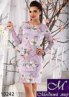 Женское красивое облегающее деловое платье арт. 10242