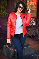 Женская короткая демисезонная куртка больших размеров