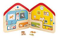 HAPE Деревянная Книга с магнитами - Ветеринар, E3016