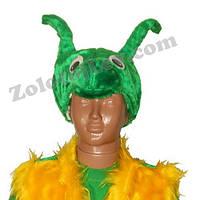 Карнавальная маска кузнечика Кузи